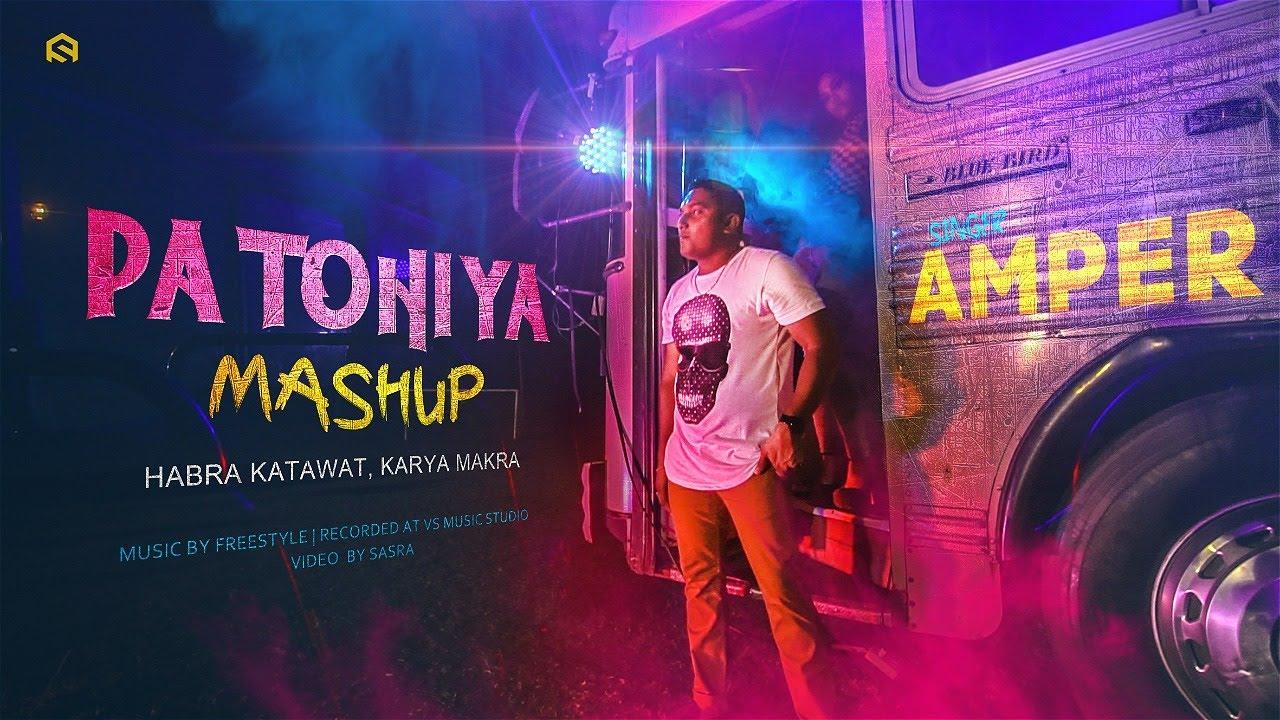 Download Patohiya Mashup - Amrish | Freestyle | Tu Kaha Se | Habra Katawat | Karia Makra