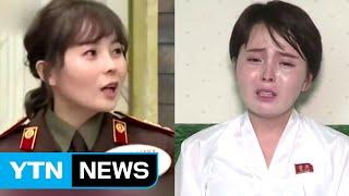 탈북 임지현, 납북? 간첩? 재입북 미스터리 / YTN