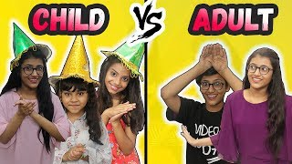 Birthday Party: Child Vs Adult | SAMREEN ALI
