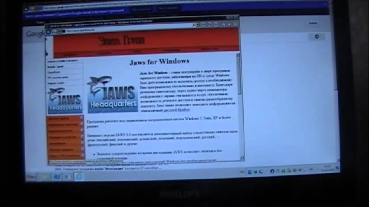 Тенери луганск более чем 20 летний опыт работы по продаже компьютерного оборудования, его сервисному обслуживанию и ремонту позволяет нам удовлетворить самые неожиданные потребности клиента, желающего купить компьютер в луганске, нуждающегося в ремонт компьютеров в луганске,