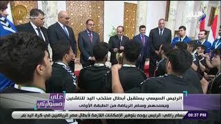 أحمد موسى بعد إعادة الحديث عن معسكر منتخب كرة القدم : يادي الخيبة.. بصوا على أبطال العالم