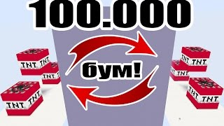 ТНТ WARS - БИТВА TNT ЗА ОГРОМНЫЙ ТНТ БЛО...