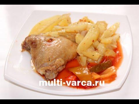Куриные бедра в мультиварке рецепты с фото редмонд