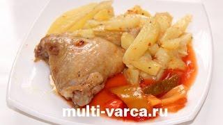 Курица с картошкой в мультиварке Редмонд, как вкусно приготовить жареные куриные бедрышки