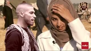 اغنية الشهيدة رزان النجار HD فيديو كليب مؤمن قوامنه / Offical Video