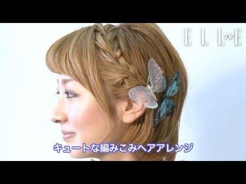 Elle Tv Japanjapanese Yukata Hairstyle Tutorial 2 Min Done Youtube