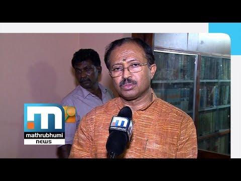 Muraleedharan Goes To Rajya Sabha, At Last! | Vakradrishti | Mathrubhumi News