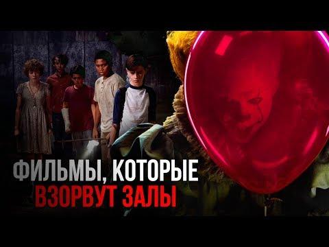 Видео Смотреть фильм геошторм 2017 онлайн бесплатно в хорошем качестве hd