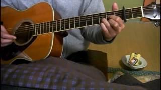 素人のギター弾き語り 林檎 ハンバートハンバート 詞曲:佐藤良成、2006...