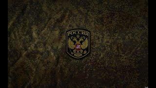 Песня про спецназ РФ в Сирии