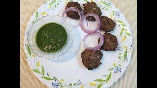 Kachhe Keeme Ke Kebab ( Minced Lamb Meat Kebab )