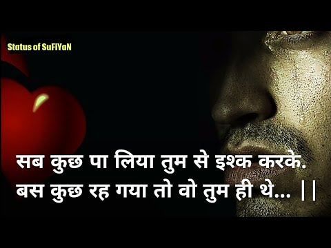 Quotes About Love Hurts In Hindi Youtube