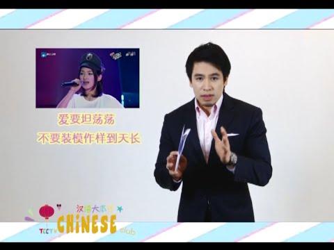 Ai yao tan dang dang - วันที่ 10 May 2014