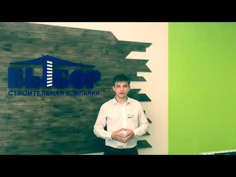 Квартиры НОВОВОРОНЕЖ.Строительная компания «ВЫБОР».ЖК «Аленовский Парк»