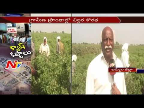 Farmers Struggle with Demonetisation || Khammam || NTV