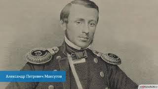История одного города. Петропавловск-Камчатский