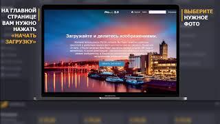 Добавление фото и картинок в панель управления и сайт в системе GLauto.shop (Версия для ПК)