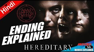 HEREDITARY Ending Explained In Hindi