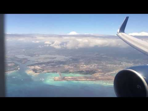 Delta 767-300ER Landing in Honolulu (LAX-HNL)