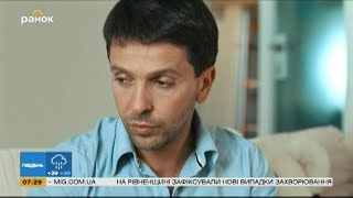 Жизнь артиста: Леонид Барац