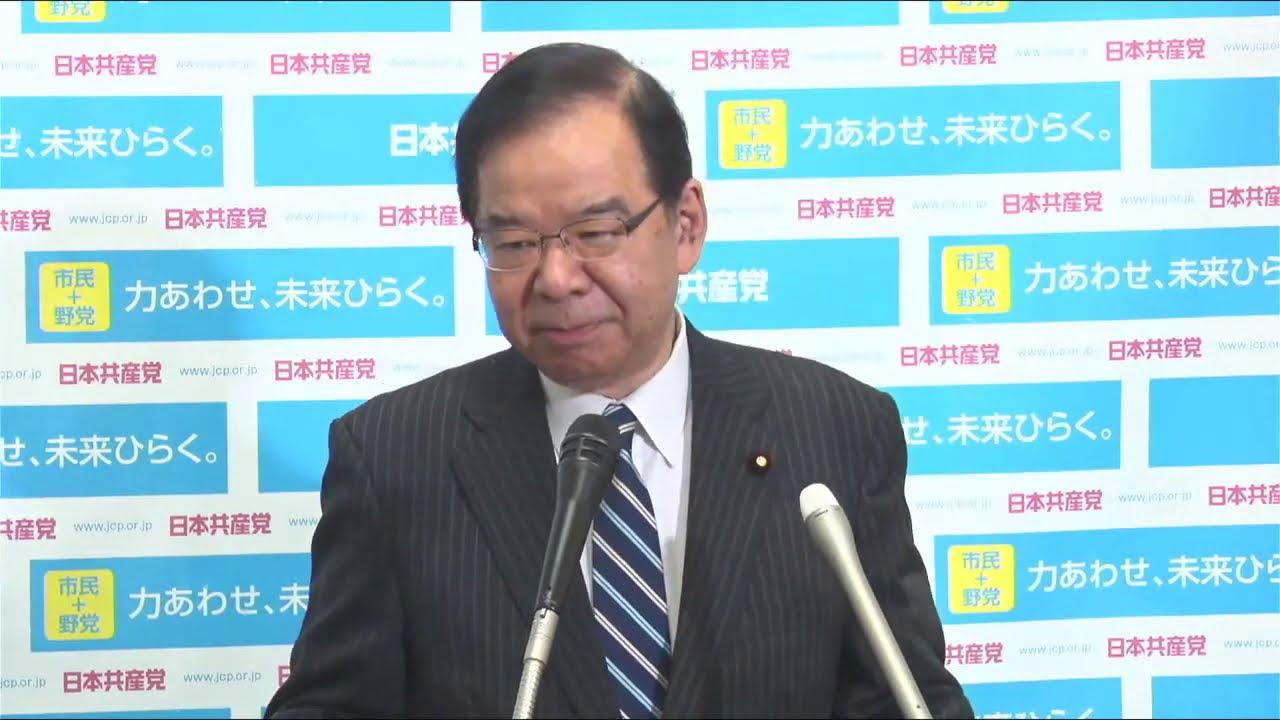 日本 新 自由 主義