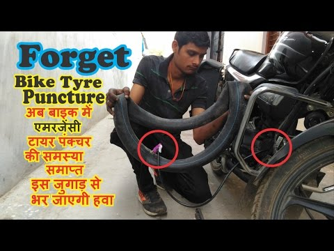 Forget All motercycle Tyre Puncture...