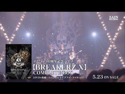 BREAKERZ デビュー10周年記念ライブ【BREAKERZ �]】COMPLETE BOX・ダイジェストムービー
