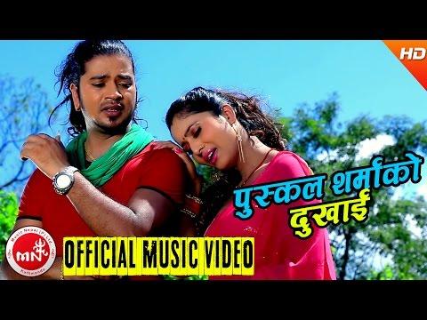 Puskal Sharma New Song |