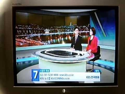 KBS 1TV - KBS 뉴스7 ED영상 (2016.12.02)