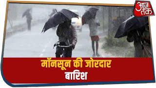 Delhi-NCR में मॉनसून की जोरदार बारिश   10 Minute 50 Khabrien