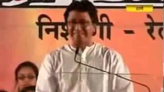 Mr Raj Thackeray Mimicry