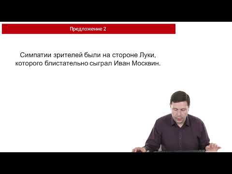 Разбор текста Тотального диктанта — 2019. Часть 3
