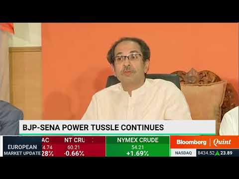 Uddhav Thackeray Holds Press Conference