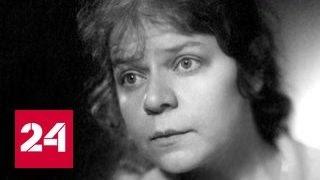 На 82-м году ушла из жизни поэтесса Новелла Матвеева