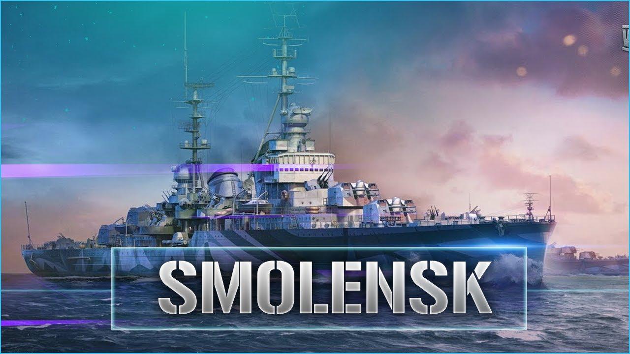 World Of Warships - Smoleńsk - Balanz