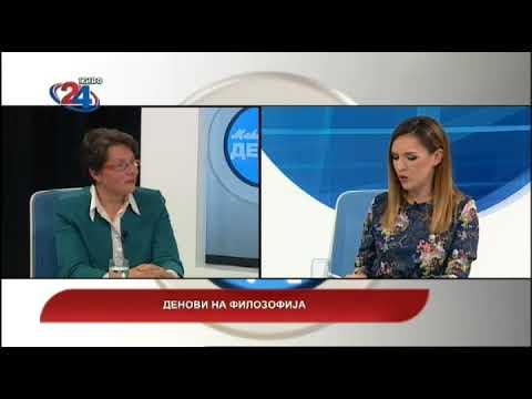 Македонија денес - Денови на филозофија