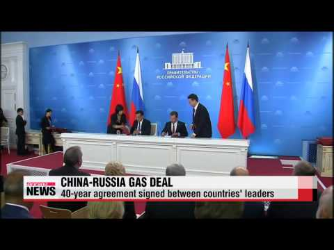 Leaders of China, Russia sign 40-year gas deal   러시아-중국, 가스공급 정부 간 협정 체결