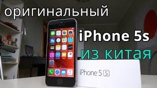 видео Iphone 5s из китая восстановленный