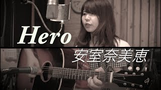 Hero / 安室奈美恵 【歌詞付きカバー】full  by GBG