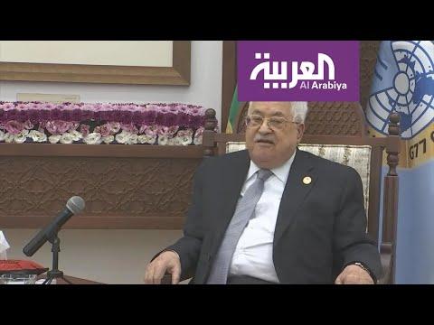 أبو مازن يعدد فوائد زيارة المنتخب السعودي إلى فلسطين  - نشر قبل 8 ساعة