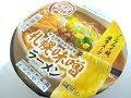 東洋水産 ユタカフーズ ファミリーマートコレクション 札幌味噌ラーメン 食べてみ…
