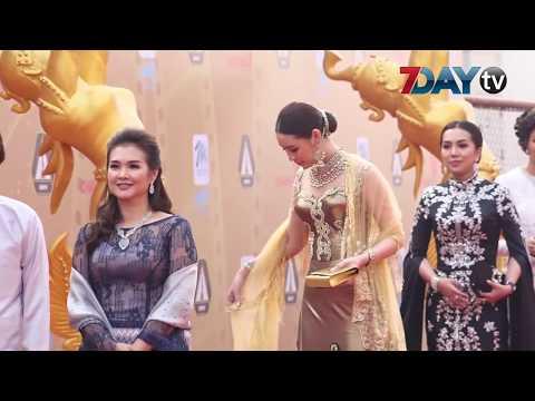 ၂၀၁၈ အကယ္ဒမီ ပြဲတက္ဖက္ရွင္မ်ား #3 [Red Carpet Fashion - Myanmar Motion Picture Academy Awards 2018]