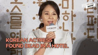 """Moon Embracing the Sun"" actress Jeon Mi-seon was found dead"