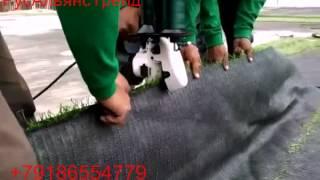 UnionSpecial 2200 мешкозашивочная машина ручная