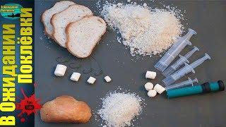 Хлеб для рыбалки .Как сделать насадку из хлеба.