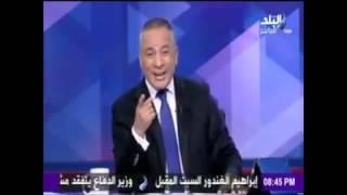 «طلع بجد».. فيديو: أحمد موسي مهاجما الفنان هشام عبد الله: مش ده اللي كان في الطريق إلي ايلات وخاف ينزل المية؟