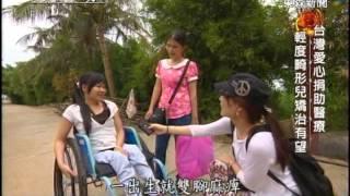 戰火紋身的玫瑰 - 聚焦越南