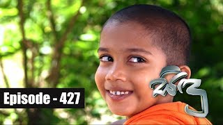 Sidu | Episode 427 27th March 2018 Thumbnail