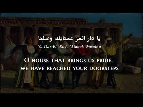 Sabah - Marhabtayn Marhabtayn (Lebanese Arabic) Lyrics + Translation - صباح - مرحبتين مرحبتين