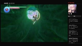 前回アンジェとの戦いに勝ち、再びヘキサヴィルを救ったキトゥン。しかし、物語はまだ続くようで・・・。